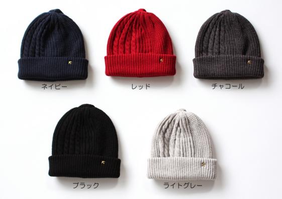 色とりどりのニット帽