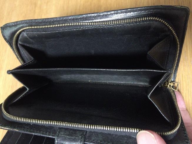 2層構造のコインポケット